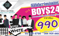BOYS24_TKT_UNIT WHITE