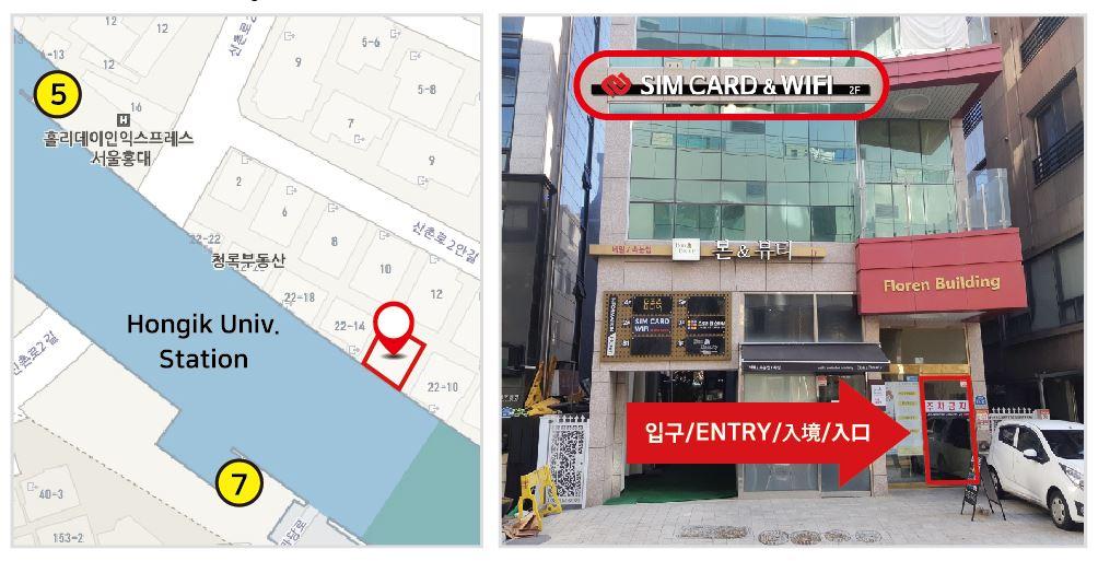 Hongdae-Ofiice_Link-korea (1)