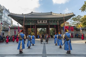 Deoksugung Guards Changing Ceremony