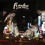 Apgujeong Rodeo Street-1.1