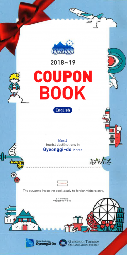 Gyeonggido Coupon Book 2018-2019 Eng-2