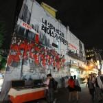 Hongdae-1.2