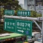 Hongdae-1.6