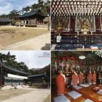 Jinkwansa Temple-3