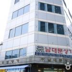 Namdaemun-1.10