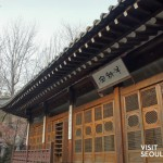 Samcheonggak cafe-12