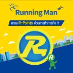 RunningMan_01