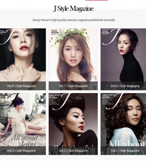 J Style Magazine