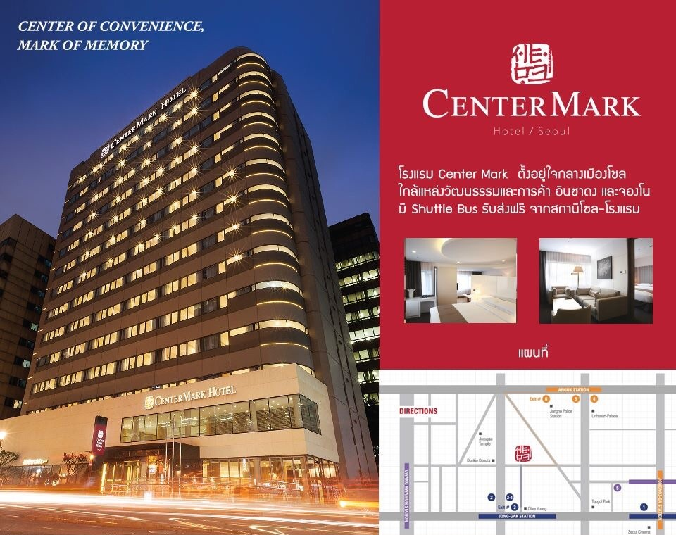 Center Mark Borchuer1_update31jan19-2