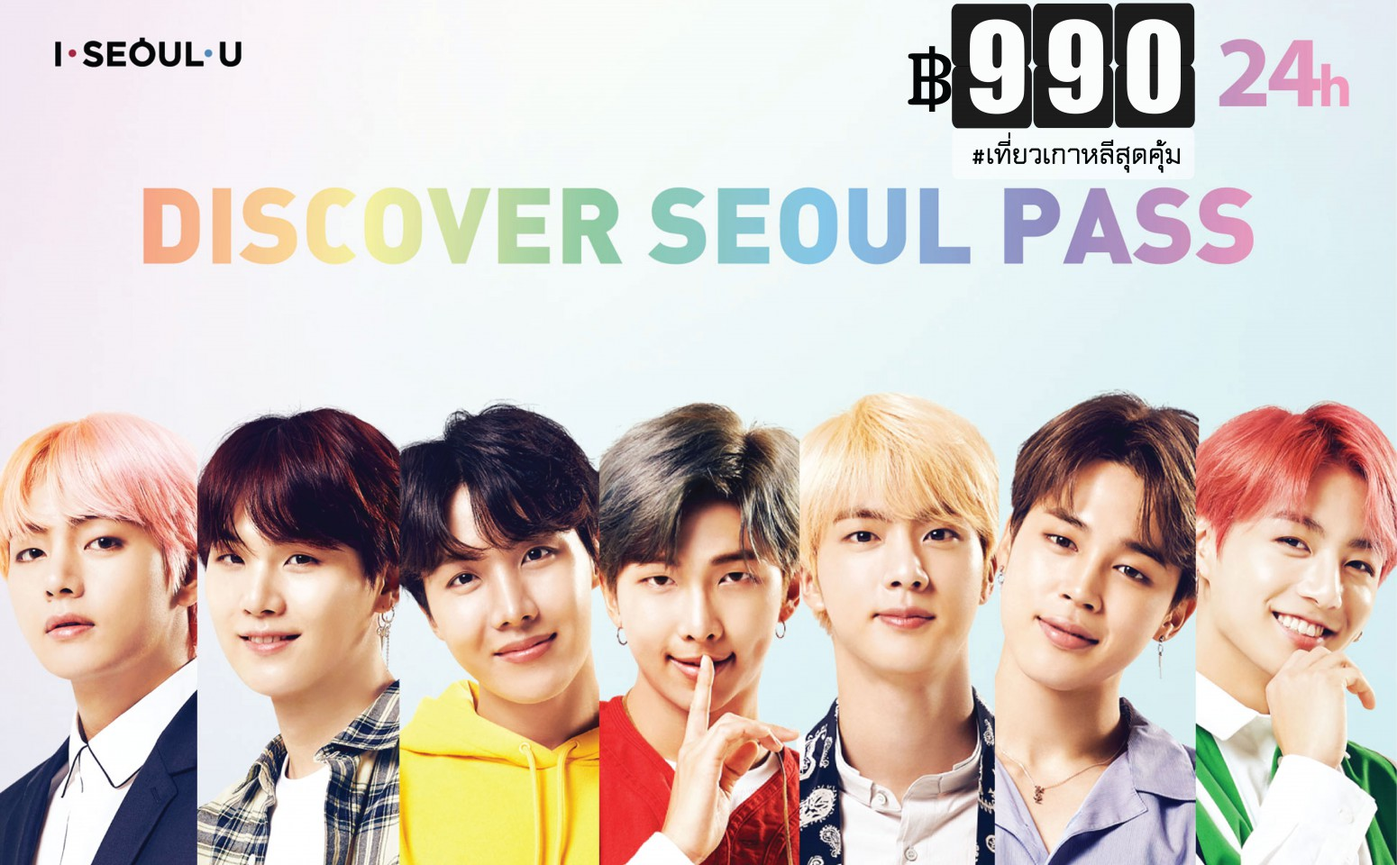Discover Seoul Pass-990